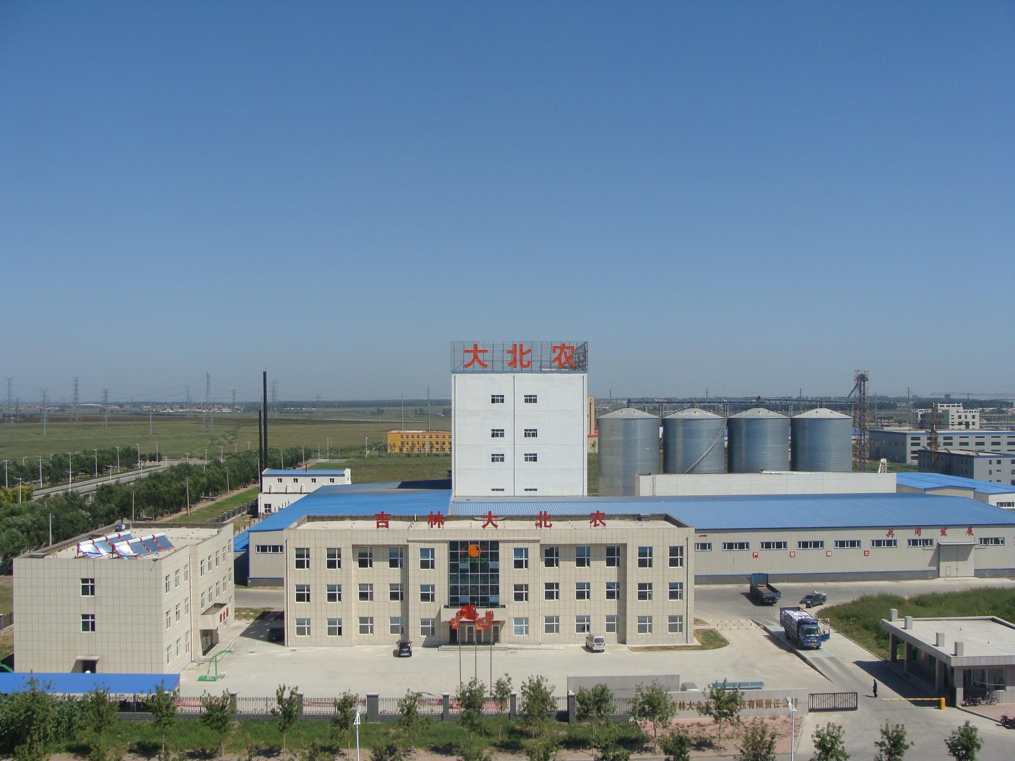 大北农:上半年销售生猪91.88万头,净利润同比降44%,河南牧原赚了100亿