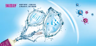 硕腾全球首创的PCV2-M.hyo二联苗—瑞圆舒®已于8月18日正式在国内上市!