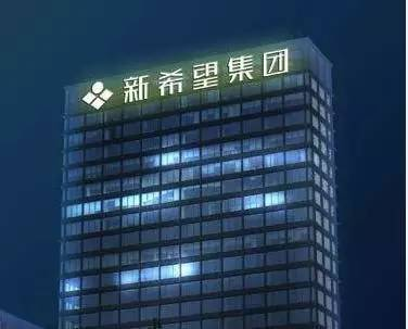 """看好新希望!""""掌舵人""""刘畅正在以长期主义下一盘""""大棋"""""""