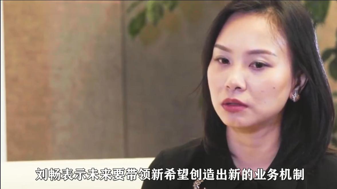 中国最年轻女富豪,身价百亿却沉迷养猪,坐拥四川首个世界500强
