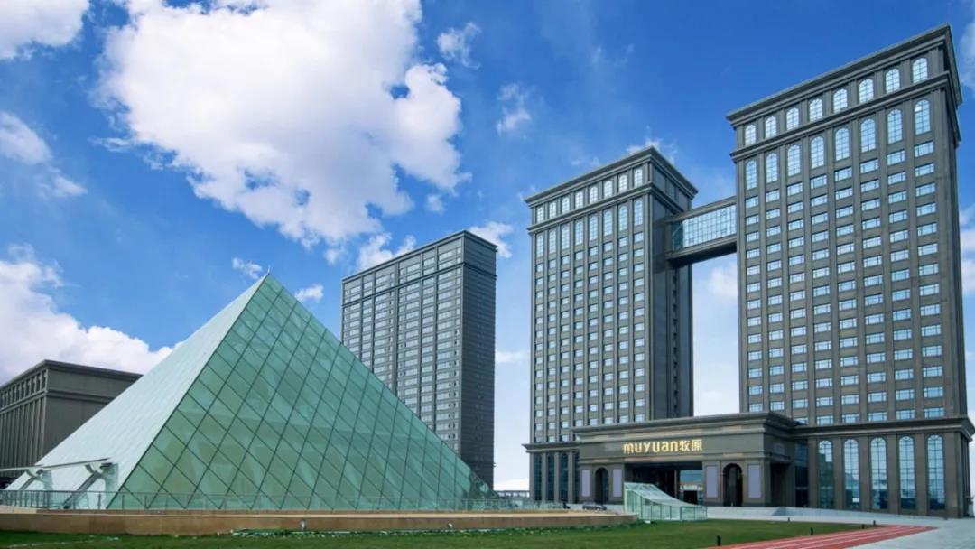 投资1亿元!牧原股份在江苏省灌南县设立子公司从事生猪屠宰业务