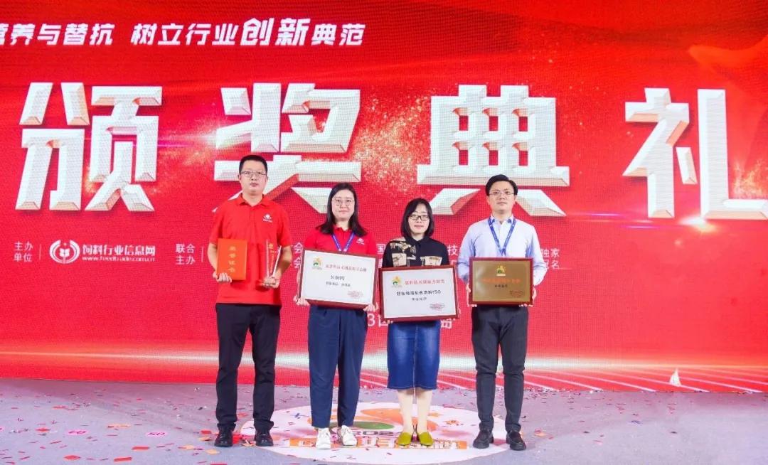 恭喜普爱集团在2021年中国好饲料第九届活动中荣获四项大奖