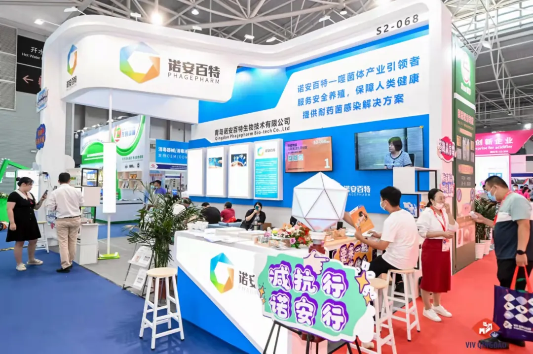 青岛诺安百特精彩亮相2021VIV亚洲国际集约化畜牧展