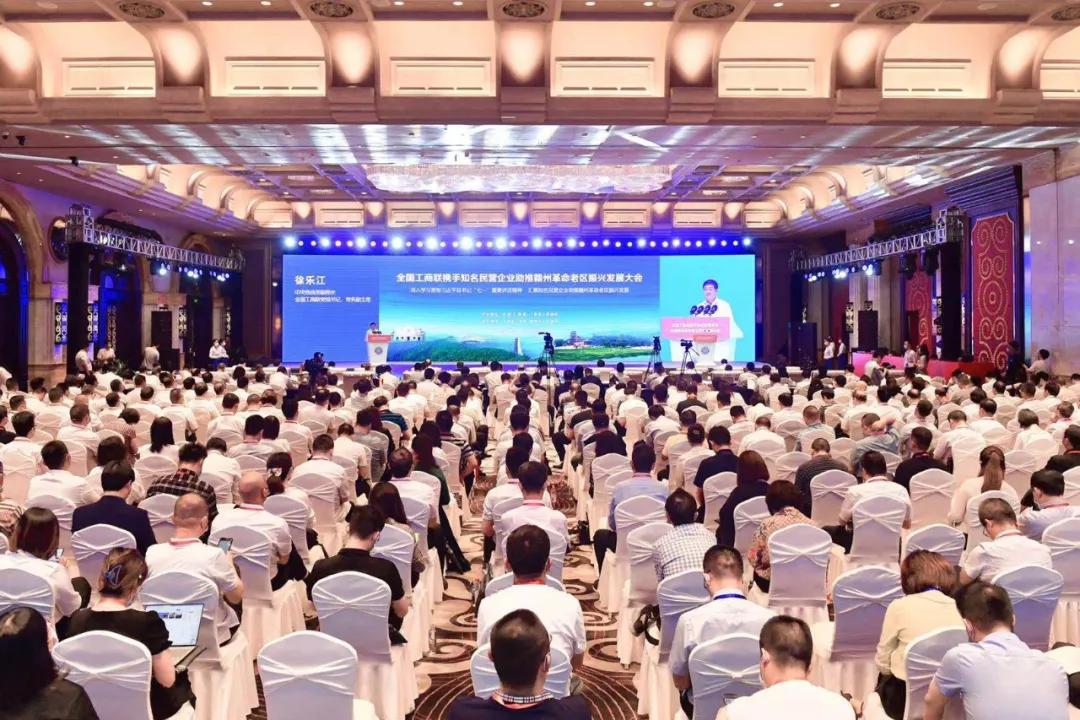 林印孙董事长:为赣州革命老区振兴发展贡献正邦力量