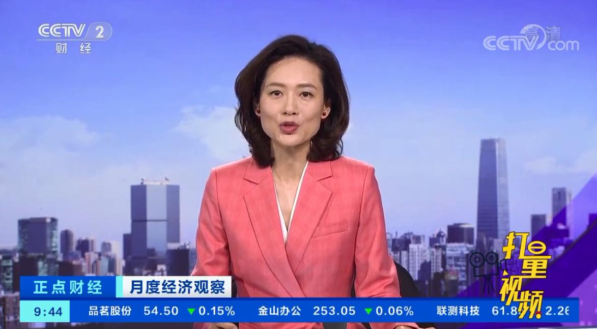 北京:供应大幅增加,猪肉价格连续探底