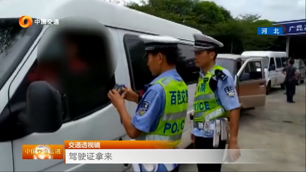 客车非法改装被查,但令人震惊的是,狭小车厢内竟还装有十头生猪