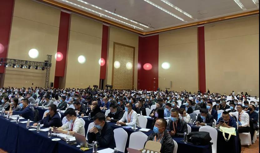 听课笔记 | 会前论坛:李曼猪业领袖峰会