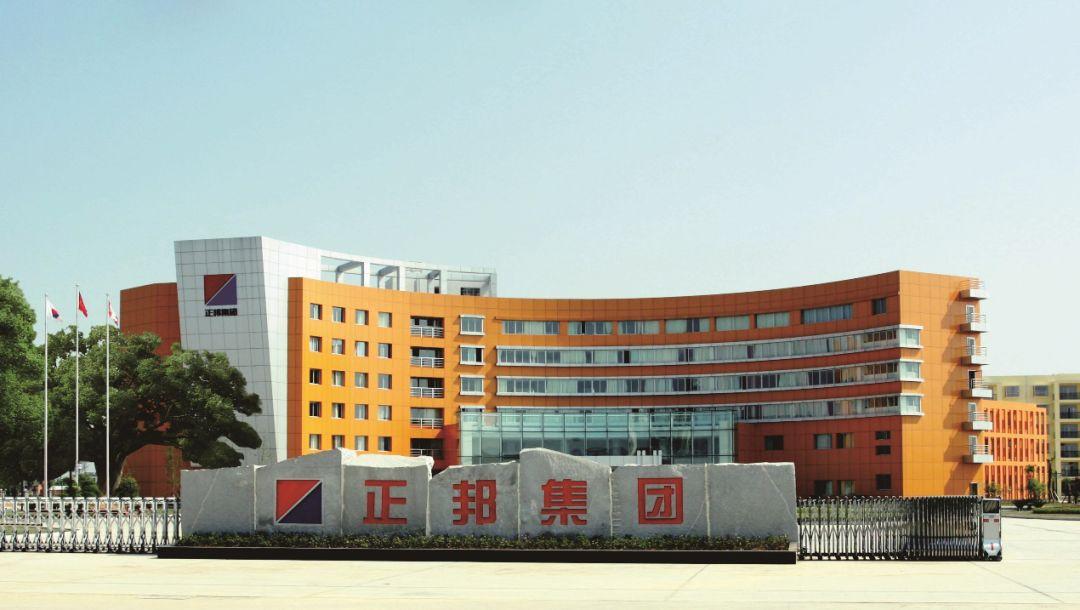 第399位,成绩亮眼!江西正邦科技首次入选中国企业500强