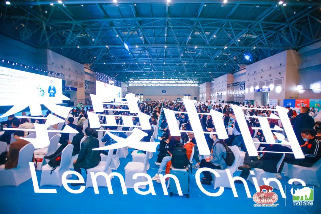 第十届李曼中国养猪大会暨世界猪业博览会圆满落幕,期许2022我们再相见!